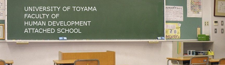 UNIVERSITY OF TOYAMA FACULTY OF HUMAN DEVELOPMENT ATTACHED SCHOOL