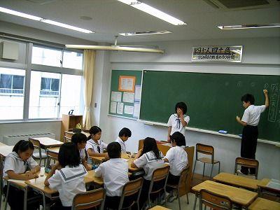 富山大学人間発達科学部附属中学校